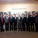 Korean Universities Delegation to Hebrew University