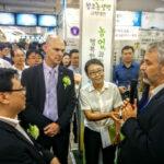 Business Delegation to South Korea