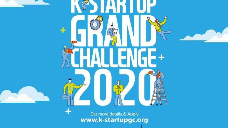 K-Startup-Grand-Challenge2020