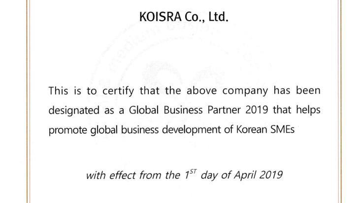 Global Business Partner SBC Korea