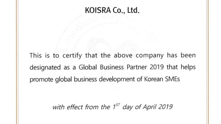 Global Business Partner SBC Korea