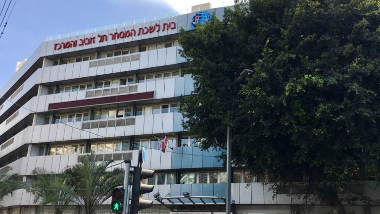 KOISRA-Tel-Aviv-Office
