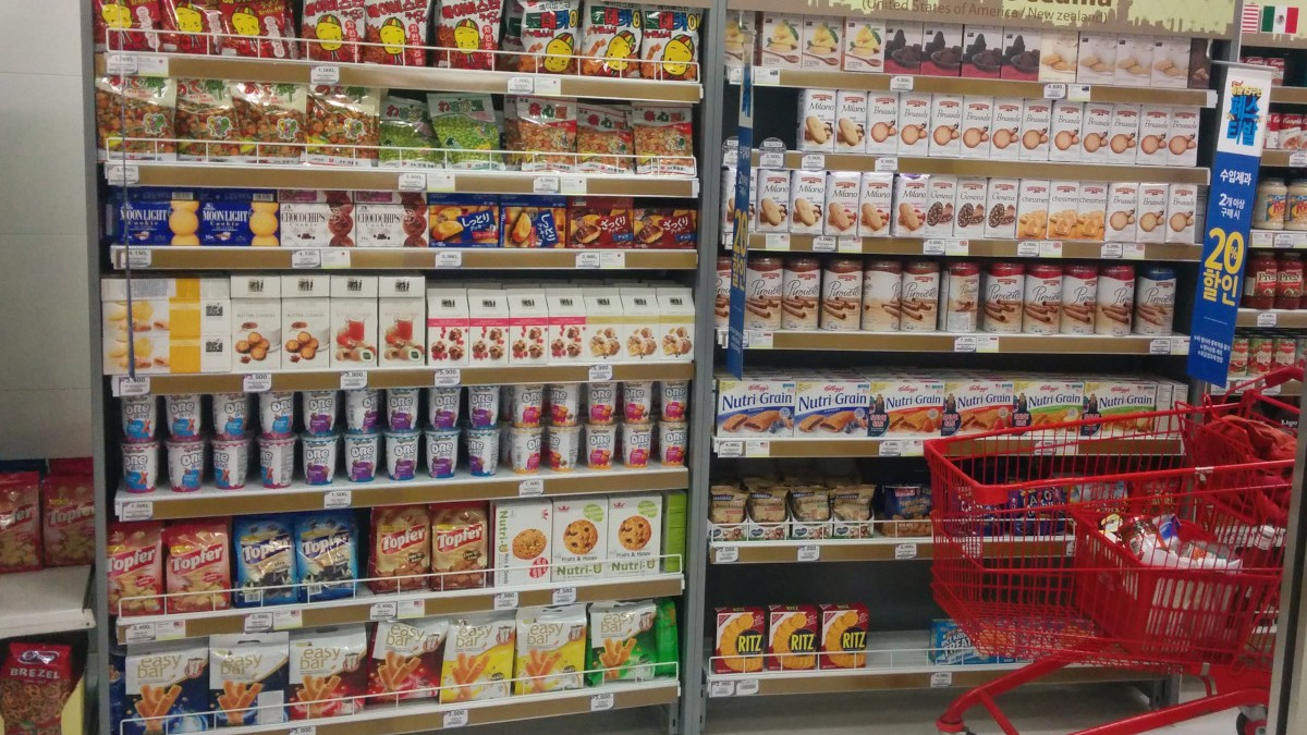 Case-Study-KOISRA-Cookies-Korean-Hypermarket