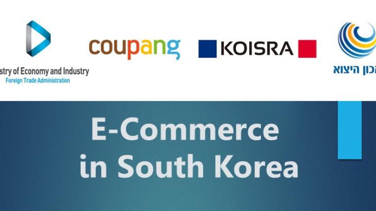 Newsletter-E-Commerce-15-07-2021