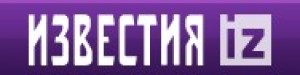 Izvestia-logo