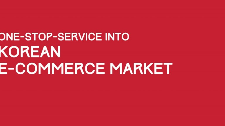 KOISRA-eCommerce-Report-2015