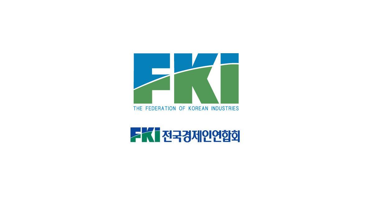 FKI-Logo-KOISRA