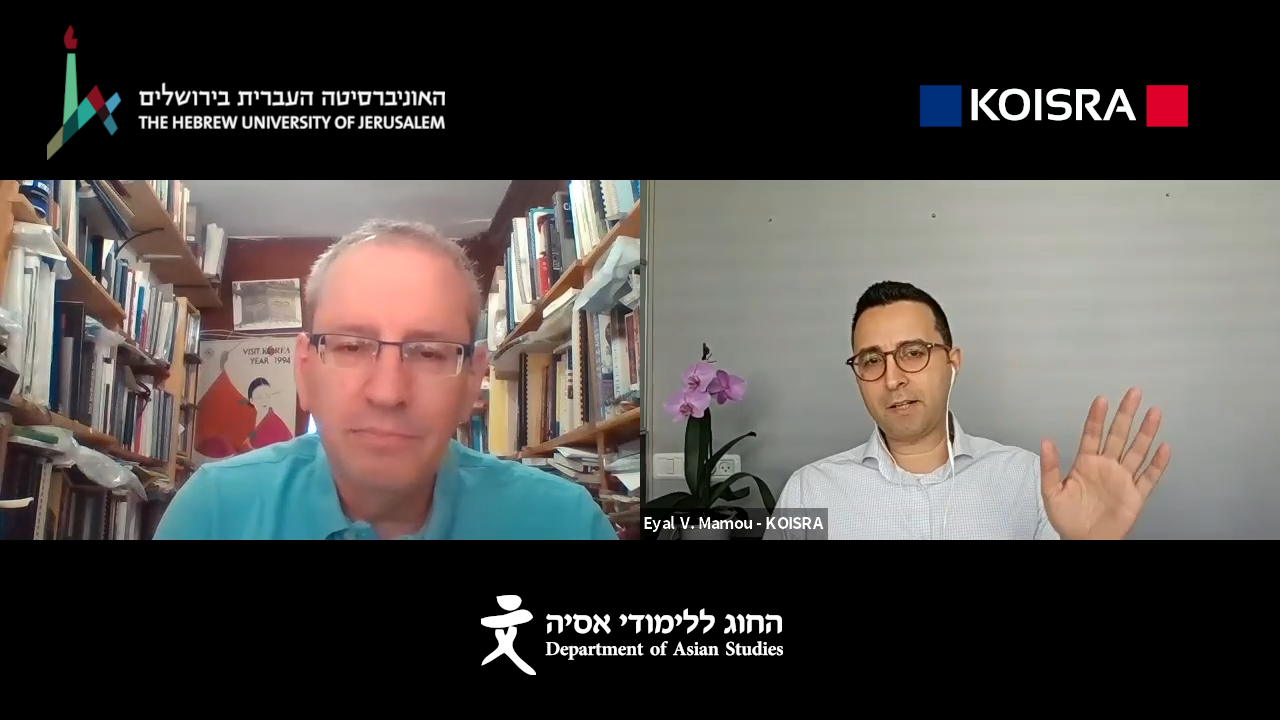 Interview Hebrew University KOISRA