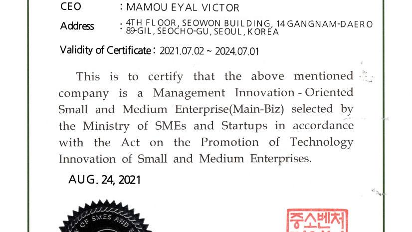 KOISRA-Mainbiz-English-Certificate-2021