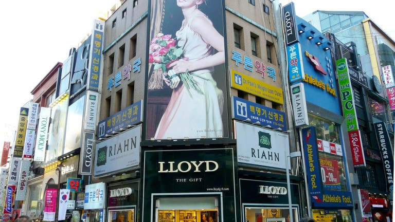 Korea Ad Market Insight