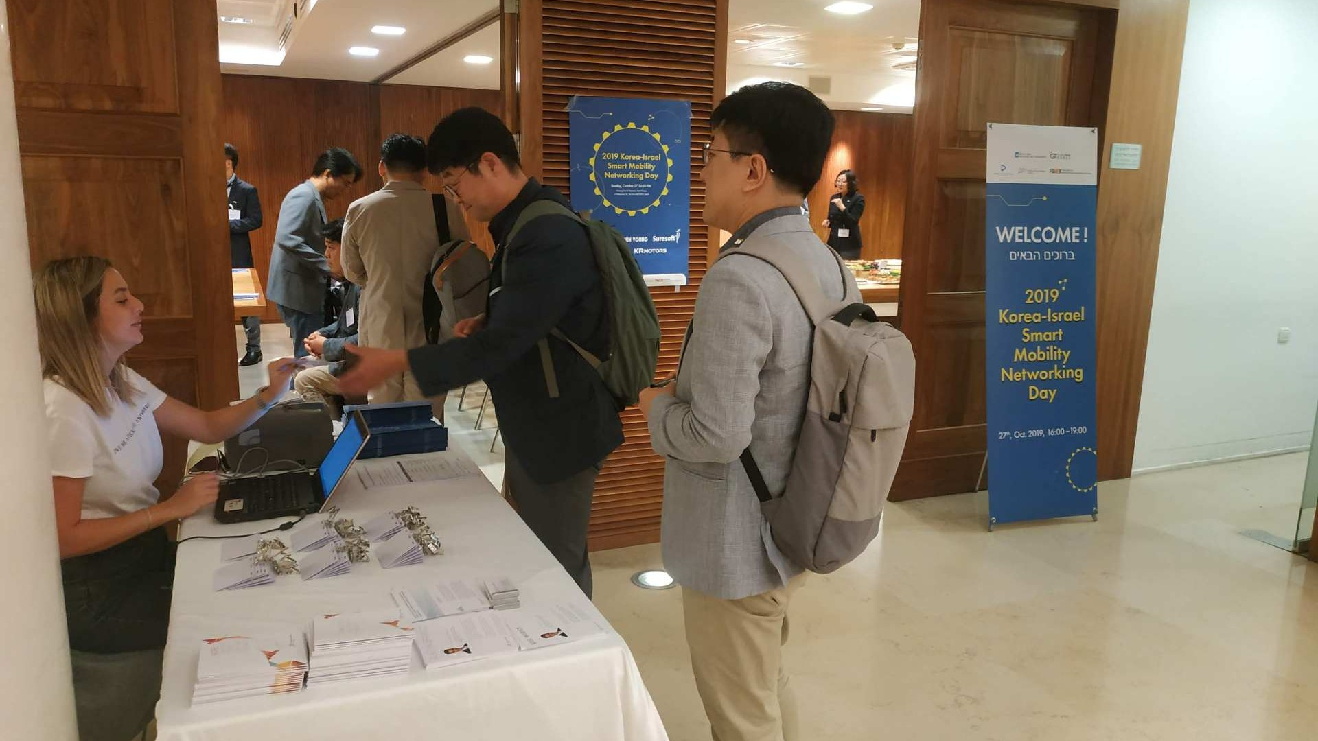 Smart-Mobility-Networking-Day--2019-KOISRA